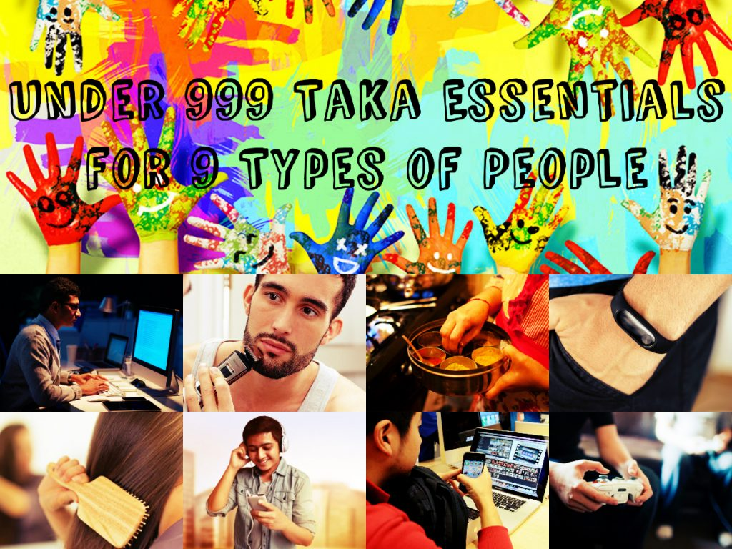 under-999-taka-essentials